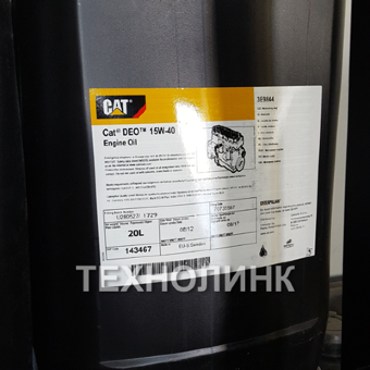 Моторное масло CAT Deo 15W40 ECF-2